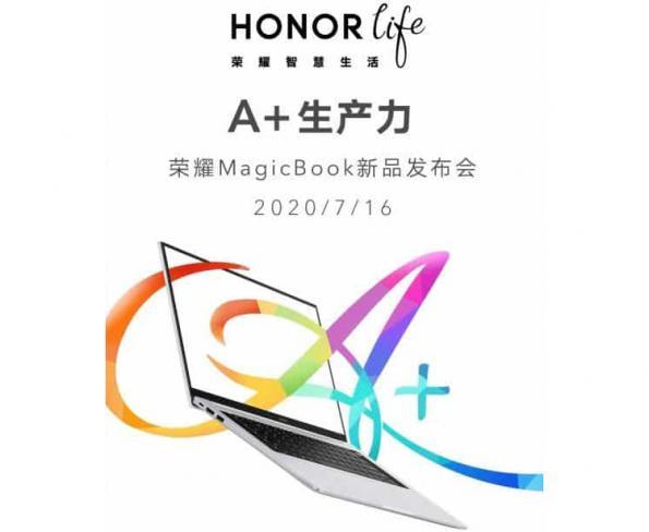 Ноутбуки Honor MagicBook на платформе AMD Ryzen 4000 предстанут 16 июля