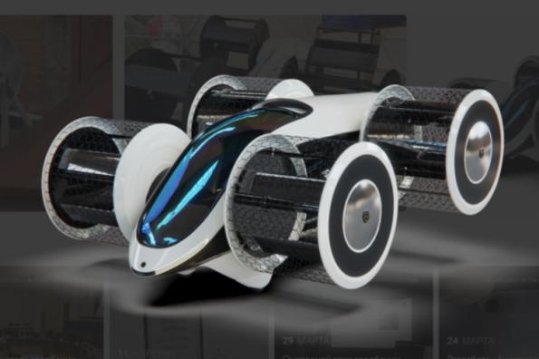 В России приступили к созданию летающего электрического автомобиля «Циклокар»