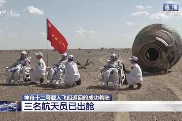 Первый экипаж орбитальной станции Китая вернулся на Землю— следующая тройка полетит уже в октябре