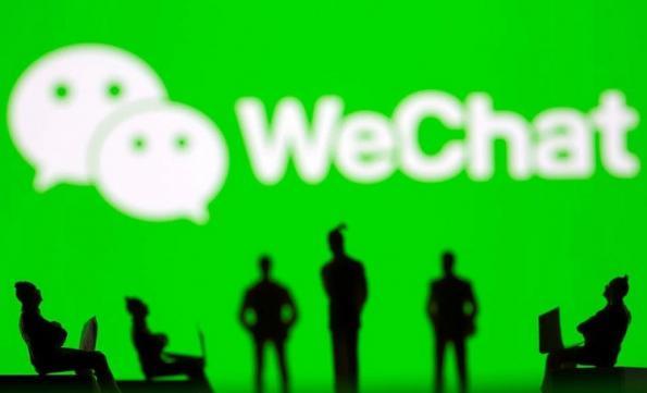 Не фича, а баг: Tencent закрыла WeChat для поисковиков Google и Bing